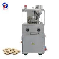 China 380V 50HZ Mini Tablet Press Machine With Pressure Overload Protection Device wholesale