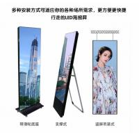 China 300-2400Hz Smart LED Poster Display Multiple Assembly  640*1920mm Screen Size wholesale