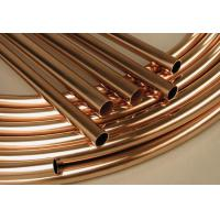 Buy cheap Split air conditioner 100% copper pipe from wholesalers