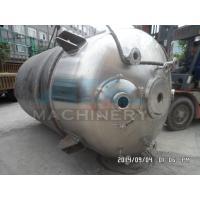 China Stainless Steel Emulsifying Mixer Tank with Mixing Homogenizer Stainless Stainless Milk Mixing Tank wholesale