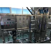 China Small Capacity Drinking Water Treatment Systems RO Purification Plant For Pure Water on sale