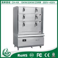 China chinese food steamer wholesale