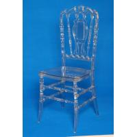 China Stackable Plastic Resin Wedding Chairs , Banquet Dining Indoor Chair on sale