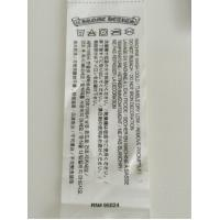 Nylon / Polyester / Cotton Garment Care Labels , Laundry Care Tags Customized