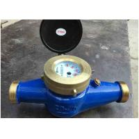 China Turbine Hot Wate Multi Jet Water Meter Dry Dial With Totalizer / Flow Rate wholesale