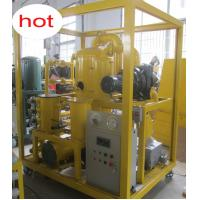 China High-Efficiency Insulation Transformer Oil Purifier Machine wholesale
