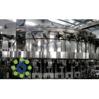 China Energy drinks kvass beer bottling carbonated rinsing filling capping machine and equipment wholesale