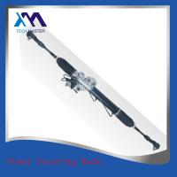 China 49001 - VW600 Hydraulic Power Steering Rack And Pinion For Nis - San Caravan LHD wholesale