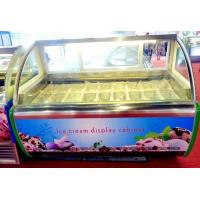 China Commercial Italian Ice Cream Display Freezer  With Customized Pans OEM Light wholesale