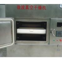 China Drying Speed Pharmaceutical Dryers Micro Wave Drying Machine With PLC Control on sale