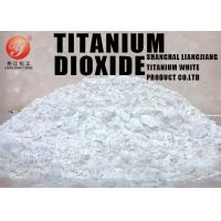 China Professional Manufacturer Produce Chlorination Process White Powder Titanium Dioxide R920 wholesale