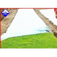 China Garden Non Woven Weed Control Fabric , 100%  Polypropylene Landscape Fabric wholesale