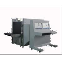 Quality X-ray Baggage Scanner Model:K6550C for sale