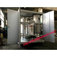 Buy cheap Weather-proof shelter movable turbine oil purification plant, turbine oil from wholesalers