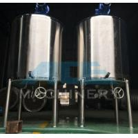 China 500litres Sanitary Steam Heating Stainless Steel Mixing Tank (ACE-JBG-0.5Z)L) wholesale