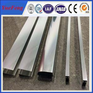 China Aluminum price per ton mirror alu profiles aluminium polishing,aluminium polish surface wholesale