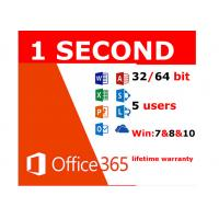China Microsoft Office Professional Plus 2016 Product Key Activator Download Link wholesale