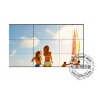 China Super Narrow Bezel LCD Video Wall 500cd / M2 Brightness 178 Viewing Angle Indoor wholesale