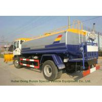China ISUZU water truck 190-240HP FVR 10,000Litres-14000Litres with  spraying monitor on sale