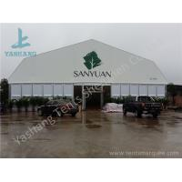 China Double Pitch High Pressed Aluminum Framed Tent Solid ABS Wall Clear Glass Door 20M X 40M wholesale