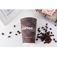 China Hot drink design your own disposable paper coffee cup on sale