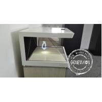 China Optical Acrylic 19 Inch - 55 Inch Hologram Advertising Display , 3d Hologram Screen wholesale
