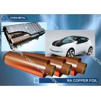 China 6 - 20 Micro Meter Thin Copper Foil , Large Capacity Electrolytic lithium Foil wholesale