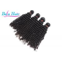 China Soft 24 Inch Kinky Curly Hair Weave Malaysian Virgin Hair Extensions wholesale