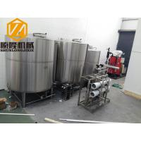 China 20HL Automatic Beer Brewing System Turn Key Brewery Agitator And Raker VFD wholesale