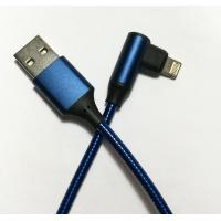 China Rainbow Color 90 Degree Usb Lightning Cable USB To Multi Function Connector wholesale