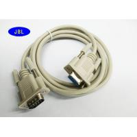 Buy cheap UL2464 28AWG OD 4.5 MM VGA Cable Female To Male Solder Style Cable For Computer from wholesalers
