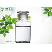 China High Purity Silane Coupling Agent 1H,1H,2H,2H - Perfluorodecyltriethoxysilane For Soil-Repellent Coating wholesale