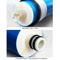 NSF Certificated 75GPD Ro System Membrane , Commercial Ro Membrane Dry / Wet Available