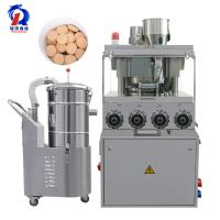 China Intelligent Lubrication System Automatic Pharmaceutical Pill Press Tablet Press Machine wholesale