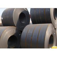 China Graee 65Mn Hot Rolled Steel Coil Thickness 1.5mm - 20mm EN10025 2 Steel wholesale