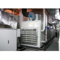 China Compact Industrial Dehumidification Systems For Softgel Capsule Production Line wholesale