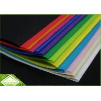 Buy cheap Anti-Flame 100% Virgin Polypropylene Non Woven Interlining Fabric for Furniture Upholstery from wholesalers