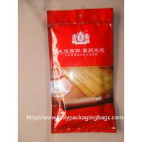 China Resealable Plastic Cigar Bags With Humidity Controlled System For Nicaragua Cigars / Dominica Cigars on sale