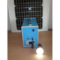 China 50W portable small home solar energy system on sale