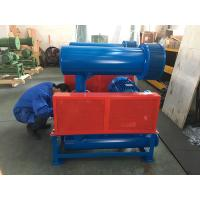 China DN80 Three - Lobe Roots Type Rotary Lobe Blowers Maxiumum Pressure 100KPA wholesale