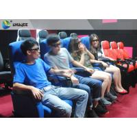 China 5.1 Audio System Cinema 4d Motion System Lightning Effect For Mall wholesale