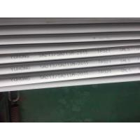 China ASTM A213/ A213M- 2015  TP321 Stainless Steel Seamless Tube , Pickled and Solid and Annealed. wholesale