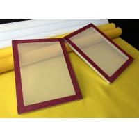 China Light Weight Screen Printing Materials Aluminum Screen Printing Frames 20x24 wholesale