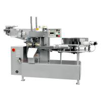 China Computer Controlled Automatic 2.2kw Ball Lollipop Packing Machine wholesale