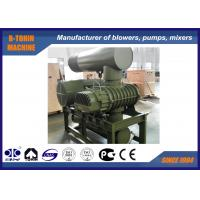 China DN300 Roots Rotary Lobe Blower 6000m3/hour 80KPA lobe air blower wholesale