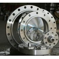 China DIN Flat Exaust Stainless Steel Cast Welding Forged Carbon Steel Plate FF Blind Flange wholesale