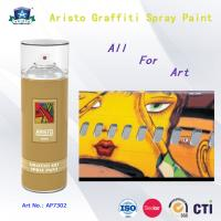 China Multi Color Acrylic Art Aerosol Graffiti Spray Paint for Metal / Plastic / Wall Surface wholesale
