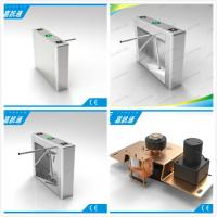 Buy cheap Drop Arms Tripod Turnstile Gate Security Door With Coin / Token Control from wholesalers