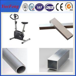 China 2015 new products aluminum tube aluminum profiles for gym equipment wholesale