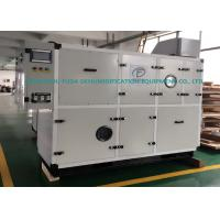 China Industrial Low Humidity Dehumidifier wholesale